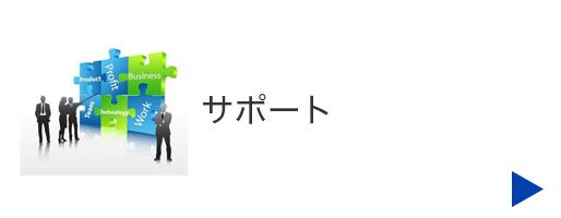 AME3240DO モジュール 内蔵アダプタ