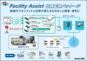 Facility Assist